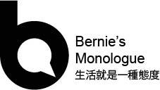 Bernie's Monologue