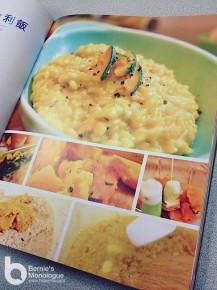 《第一次下廚就成功》 梁祖堯傳授100道入門菜式 pumpkinjojo cookbook 03 217x290