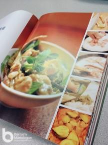 《第一次下廚就成功》 梁祖堯傳授100道入門菜式 pumpkinjojo cookbook 04 217x290