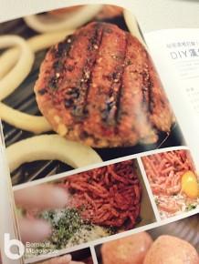 《第一次下廚就成功》 梁祖堯傳授100道入門菜式 pumpkinjojo cookbook 05 218x290
