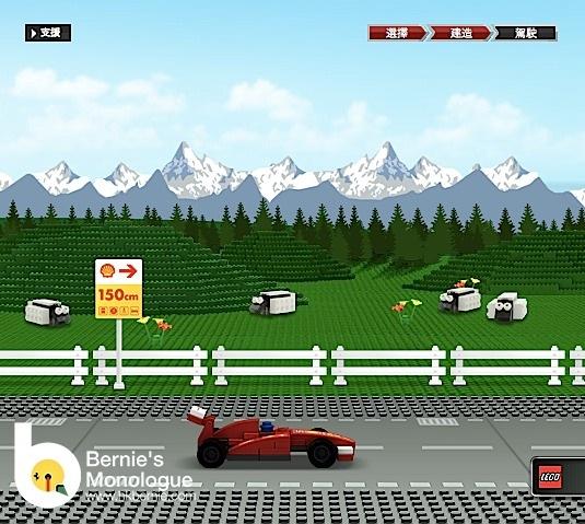 Shell X LEGO 法拉利車迷最潮玩物 - Bernie's Monologue
