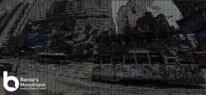用Google Maps玩藝術, Street View X ASCII Arts 夠Matrix電影 Feel! (Google ASCII Street View)