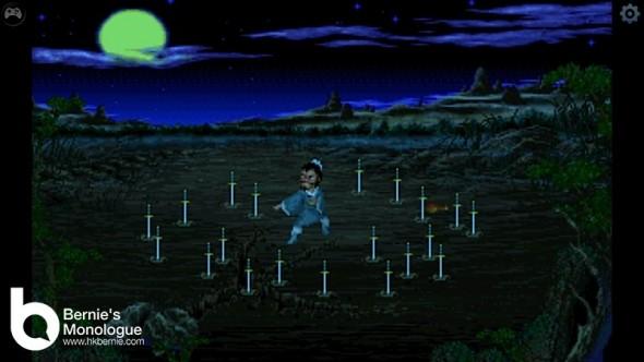 大宇《仙劍奇俠傳1 DOS懷舊版》iOS重現經典PC 遊戲