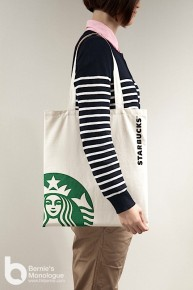 用一只Starbucks紙杯教你咖啡是怎樣煉成的 (Coffee Perfection)