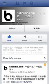Facebook 悄悄地更新Mobile Page品牌專頁, 更Call to Action!