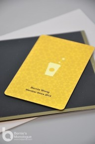 Starbucks 手機App 星級金卡實戰 (My Starbucks Rewards)