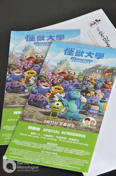 Disney 怪獸大學 以尖叫聲發放正能量 (Pixar Monster University)