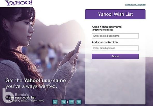 向Yahoo! 許個願, 夢想Email名或會成真! (Yahoo! Wish List)