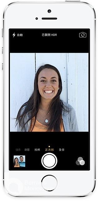 Apple iOS 7 升級前要知道的事及重點新功能