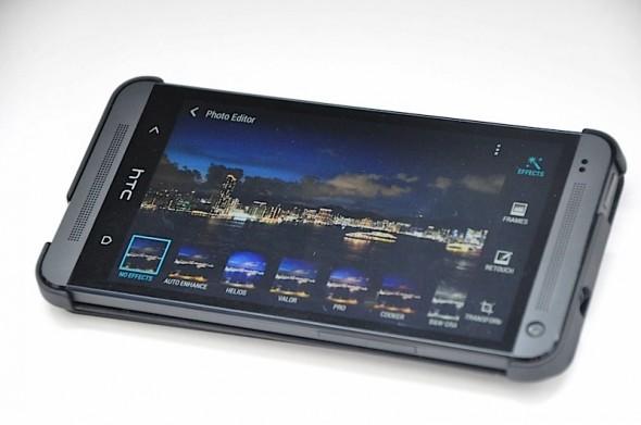 用 HTC One 幫肥妹細細粒大變身!