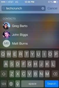 iOS7 你應知道的小秘技