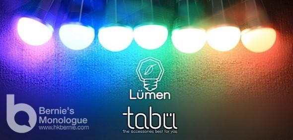 藍牙變色智能燈泡熱  (Tabu Lumen Bluetooth Bulb)