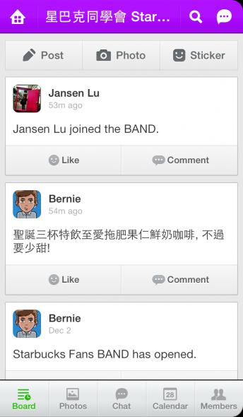 製作公司社團的專屬行動社群 [Line Band]