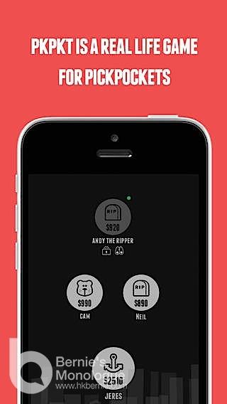 手機開藍芽打荷包 [PKPKT Bluetooth Pickpocket Game]