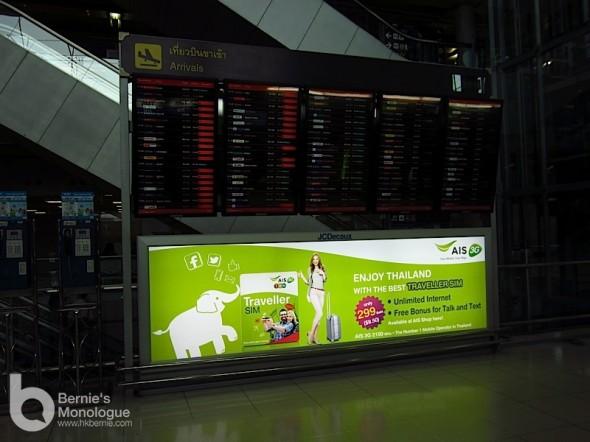 泰國曼谷旅行手機上網心得 [Thailand Bangkok Travel AIS SIM Card - iPhone & Android]