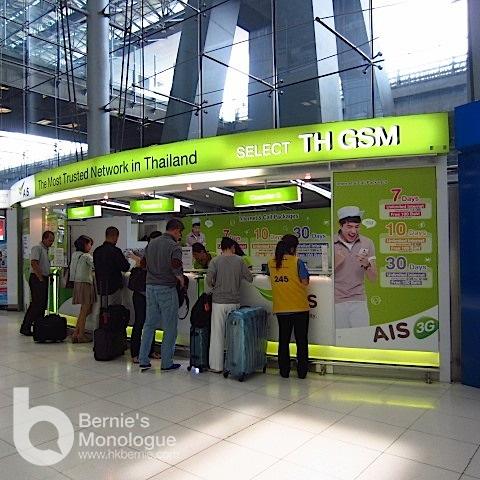 Thai-Travel-iPhone-Android-AIS-Traveller-SIM_09