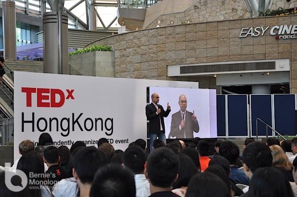 在 TEDx HongKongEd 尋夢